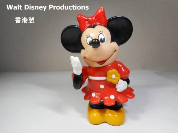 ディズニー ビンテージ ミニーちゃん 貯金箱 ディズニーグッズの画像