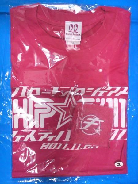 [℃-ute]『ハロー!プロジェクト☆フェスティバル2011』会場限定℃-uteTシャツセット(XL) 新品未使用 ライブグッズの画像