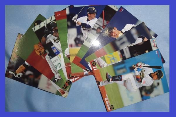 2012~2015 カルビープロ野球カード オリックス 19枚 西野 等 グッズの画像