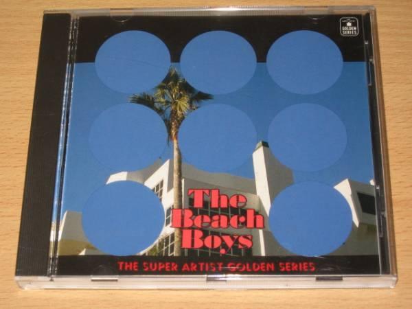 CD「THE BEACH BOYS」ザ・ビーチボーイズ
