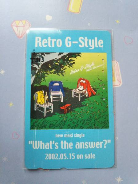 Retro G-Style What's the answer テレホンカード 新品未使用