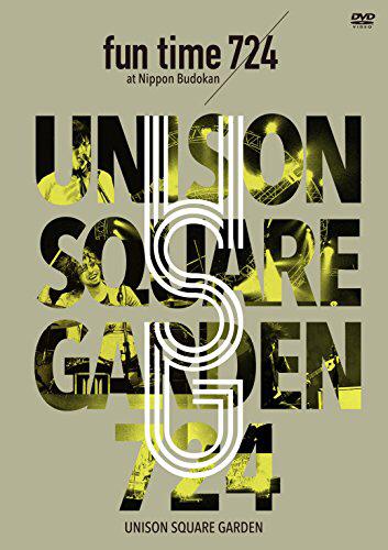 UNISON SQUARE GARDEN LIVE SPECIAL fun time 724 DVD 新品即決 ライブグッズの画像