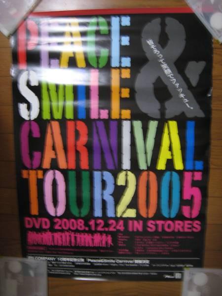 Peace&Smile Carnival★ガゼット SuG 雅 Kagrra★非売品ポスター