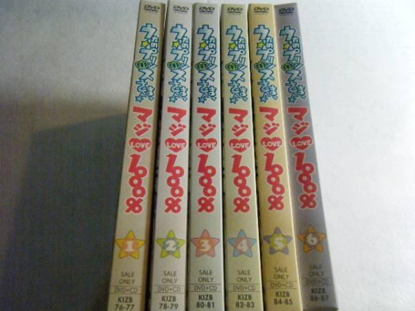 送料無料 初回DVD/うたの☆プリンスさまっ♪ マジLOVE1000%全6巻セット  2,3期BD