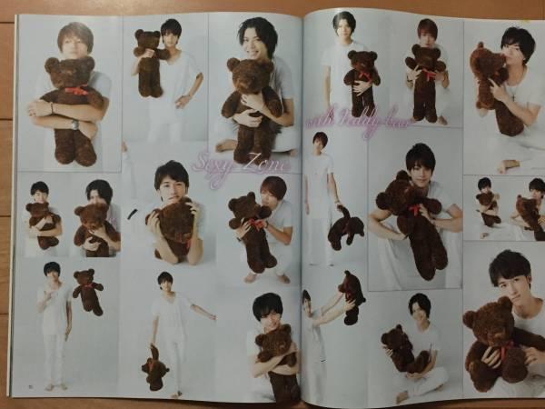 TV LIFE Premium Vol.19 切り抜き★Sexy Zone 5P_画像2