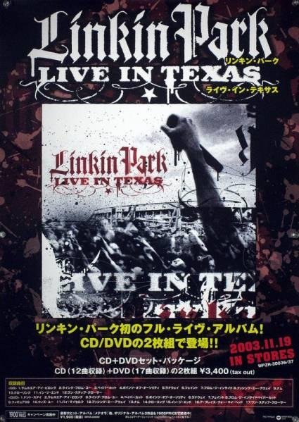 LINKIN PARK リンキン・パーク B2ポスター (1V19010)