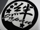 =■絆 JAPAN 被災地支援チャリティーステッカー■東日本大震災 義援金付き キヅナ オリジナルシール 宮城 岩手 福島 日本 応援