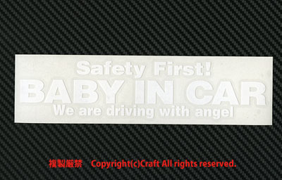 Safety First! BABY IN CAR We Are Driving With Angel/ステッカー(白)ベビーインカー,安全第一**_画像2