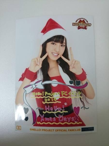 飯窪春菜 モーニング娘'14 12/21 コレクション 生写真 5