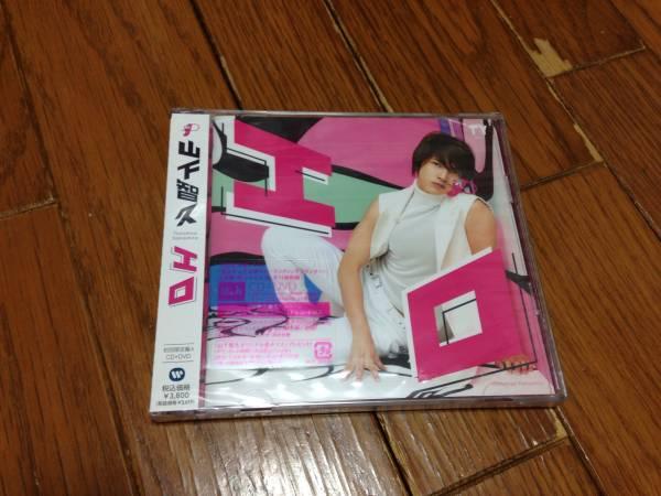★山下智久エロ初回限定盤A新品DVD付き★