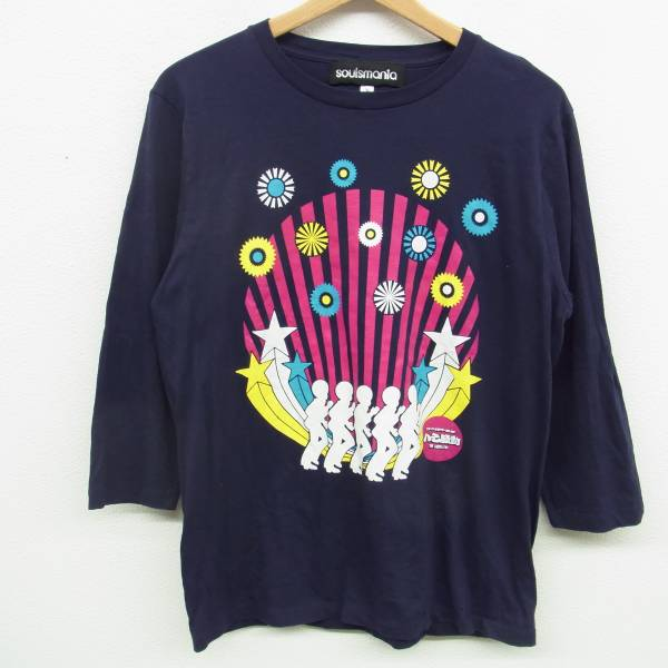 THE GOSPELLERS ゴスペラーズ ハモ騒動 2013-2014 Tシャツ M 紺