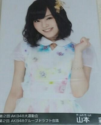 AKB48山本彩大運動会ドラフトDVD先行予約SHOP生写真NMB48 ライブ・総選挙グッズの画像