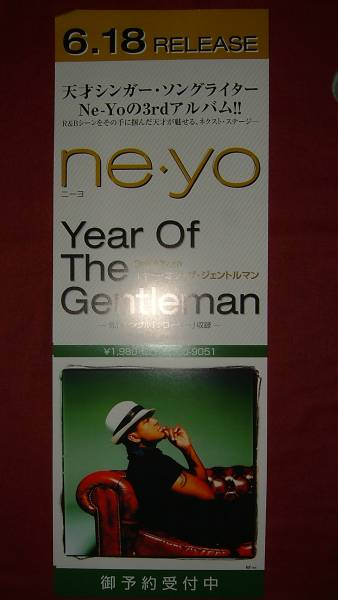 【ポスター2】 Ne-Yoニーヨ/Year Of The Gentleman 非売品!