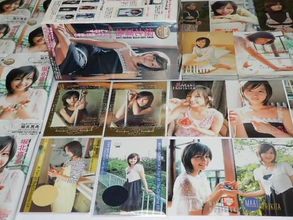BOMB 堀北真希 トレカ衣装カード2枚 + レギュラー,SPカード等 グッズの画像