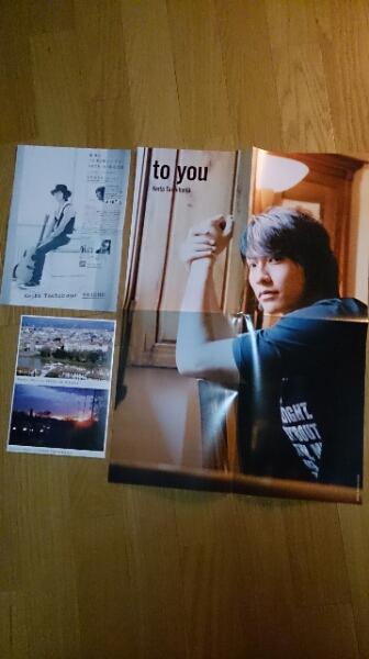 w-inds. 橘慶太 ポスター ポストカード チラシ 非売品貴重 ライブグッズの画像