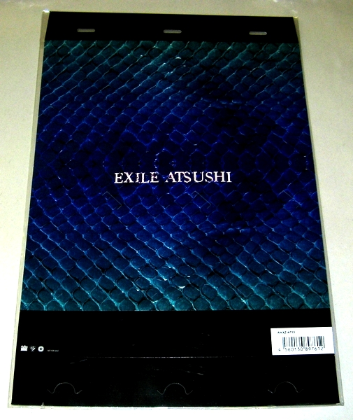 t 特典カード立て EXILE ATSUSHI [青い龍]