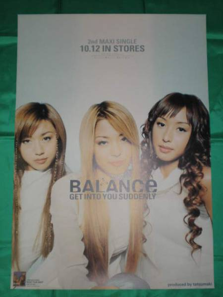 BALANCe バランス GET INTO YOU SUDDENLY B2サイズポスター
