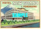 ■1796 昭和初期のレトロ広告 ホテルニューグランド横浜