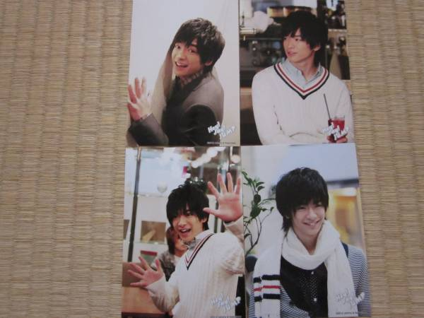Hey!Say!JUMP 知念侑李 公式写真フォトセット(4枚)◎グッズ④