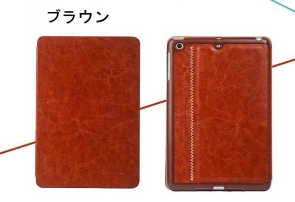 ipad mini3ケース 手帳型 PUレザー スタンドタイプ ブラウン