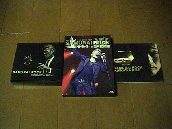 吉川晃司 KIKKAWA KOJI TOUR 2013 SAMURAI ROCK BEGINNING-at武道館 BD&CD SAMURAI ROCK CD+DVD+グッズ SAMURAI ROCK シングル CD+DVD_画像1