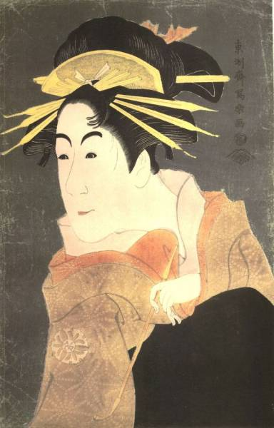 ●写楽「松本米三郎の・・」CG複製・木製額付・即決●_見事な役者絵