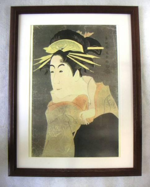 ●写楽「松本米三郎の・・」CG複製・木製額付・即決●_木製額付き