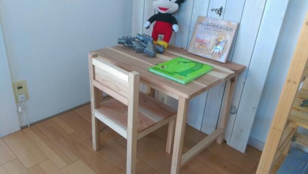 子供用 天然無垢材 机 椅子セット 入園 色が選べる