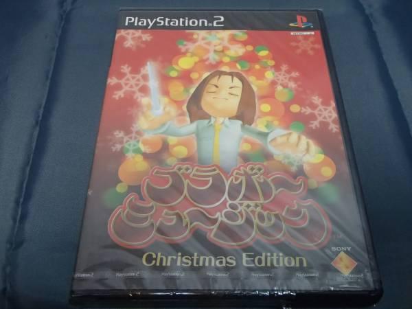 PS2 ブラボーミュージック クリスマスエディション_画像1