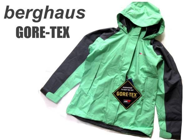 新品◆berghaus バーグハウス◆アルコバレーノジャケット M 緑 GORE-TEX 防水_画像1