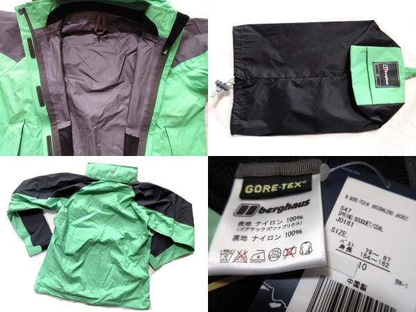 新品◆berghaus バーグハウス◆アルコバレーノジャケット M 緑 GORE-TEX 防水_画像3