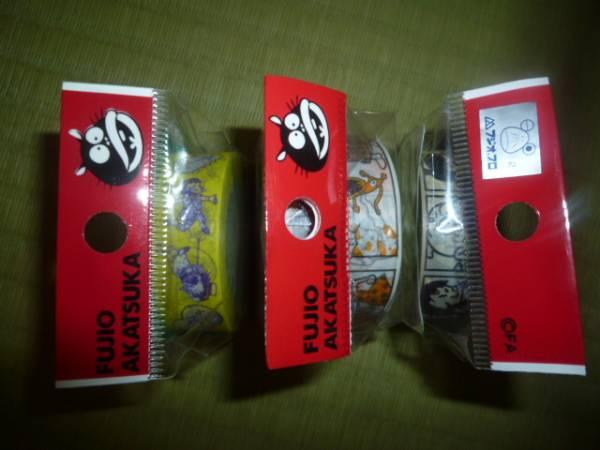 おそ松くん2個・赤塚不二夫キャラクターマスキングテープ1個 グッズの画像