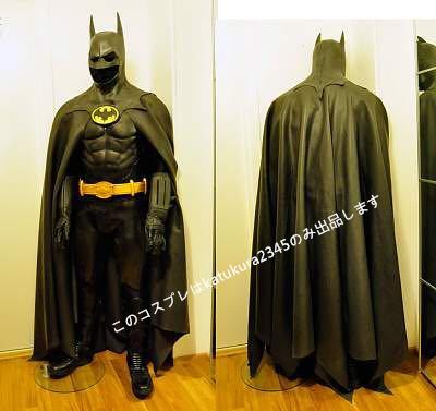 最新作 マスク コスプレ コスチューム バットマン _画像1