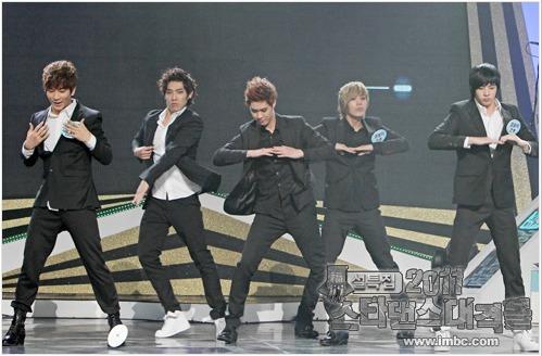 スターダンスバトル2011 MBLAQ、TEENTOP、INFINITE ほか ライブグッズの画像