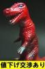 ★マルシン★アロサウルス★恐竜ソフビ★パチ怪獣 ゴジラ ウルトラQ 帰ってきたウルトラマン ウルトラセブン ブルマァク マルサン商店