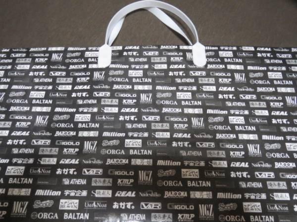 ★新品★アダルトメーカー 紙袋 S級素人 宇宙企画 V&R REAL_画像3