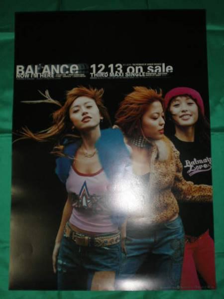 BALANCe バランス NOW I'M HERE B2サイズポスター
