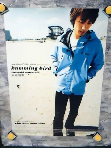 g2【ポスター/B-2】松坂智幸/'00-Humming Bird