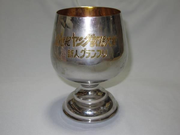 ◎21世紀ヤング歌謡大賞 '83 新人グランプリのカップ野村義男