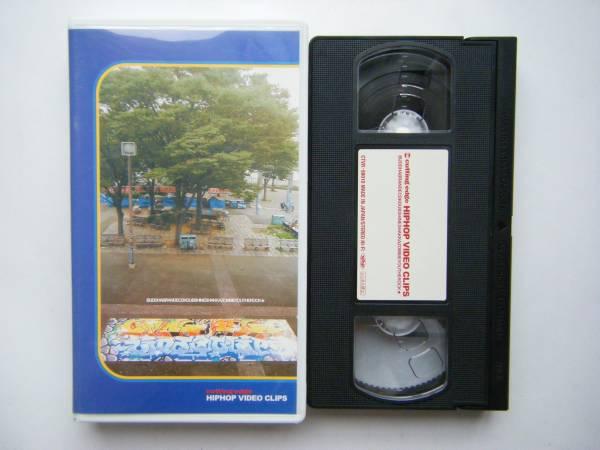 即決中古VHSビデオ cutting edge HIP HOP CLIPS 74分。ECD,BUDDHA BRAND,YOU THE ROCK,K DUB SHINE 他 / 曲目は写真4,5をご参照ください