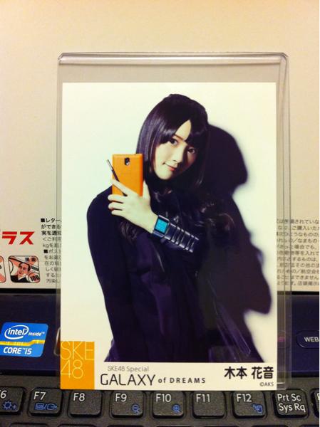 即決SKE48 木本花音 GALAXY of DREAMS 購入者限定 特典 生写真