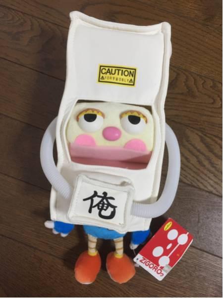 美品☆sakusaku 増田ジゴロウ お楽しみ宇宙ボックスver