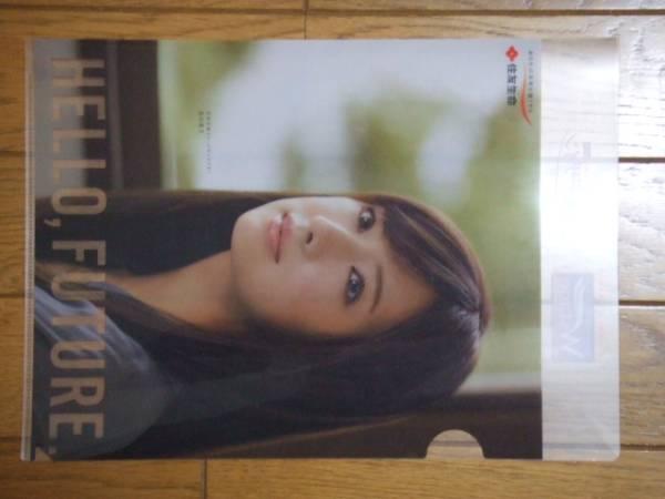 【クリアファイル】北川景子 クリアファイル グッズの画像