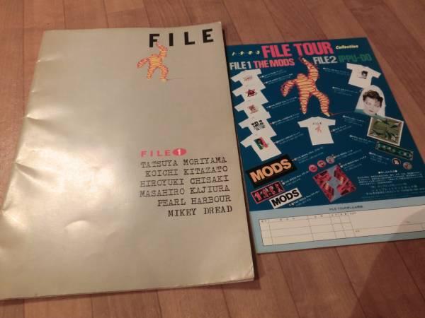 一風堂(土屋昌巳)/THE MODS(モッズ・森山達也)/1983年/FILE TOUR