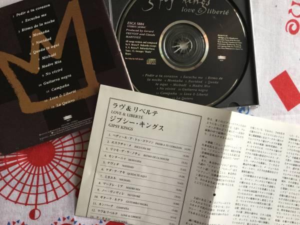 ジプシー・キングス ♪ ラヴ&リベルテ 日本盤CD_画像2