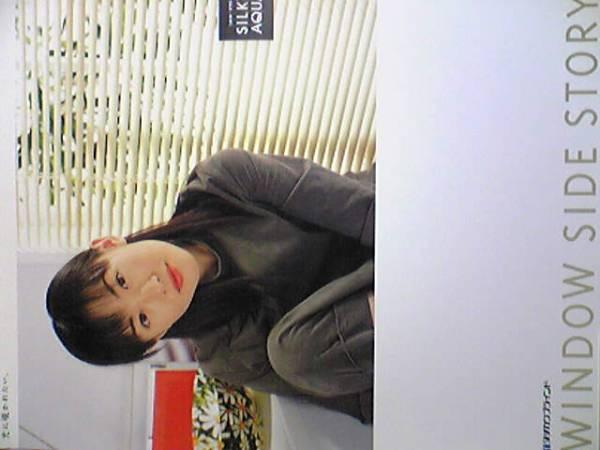 (=^ェ^=) 前田亜季 タチカワブラインド ポスター 2枚組 A2 b