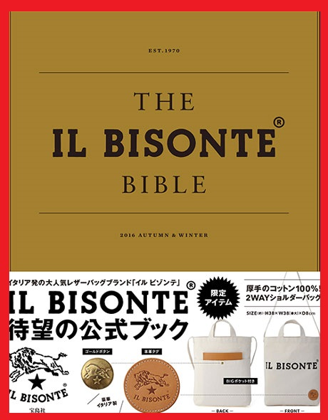 e9a1ed2ca82d ヤフオク! - THE IL BISONTE BIBLE 2016イルビゾンテ ムック本d