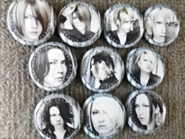ナイトメア NIGHTMARE PARADE TOUR FINAL MAJESTIC 缶バッチ 灰