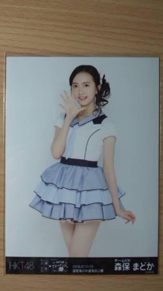 HKT48 生写真 森保まどか アリーナツアー 海の中道 ヒキ