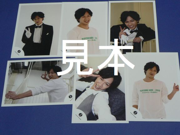 江田剛 SHOP写真 PLAYZONE 2015 フォト 6枚 They武道